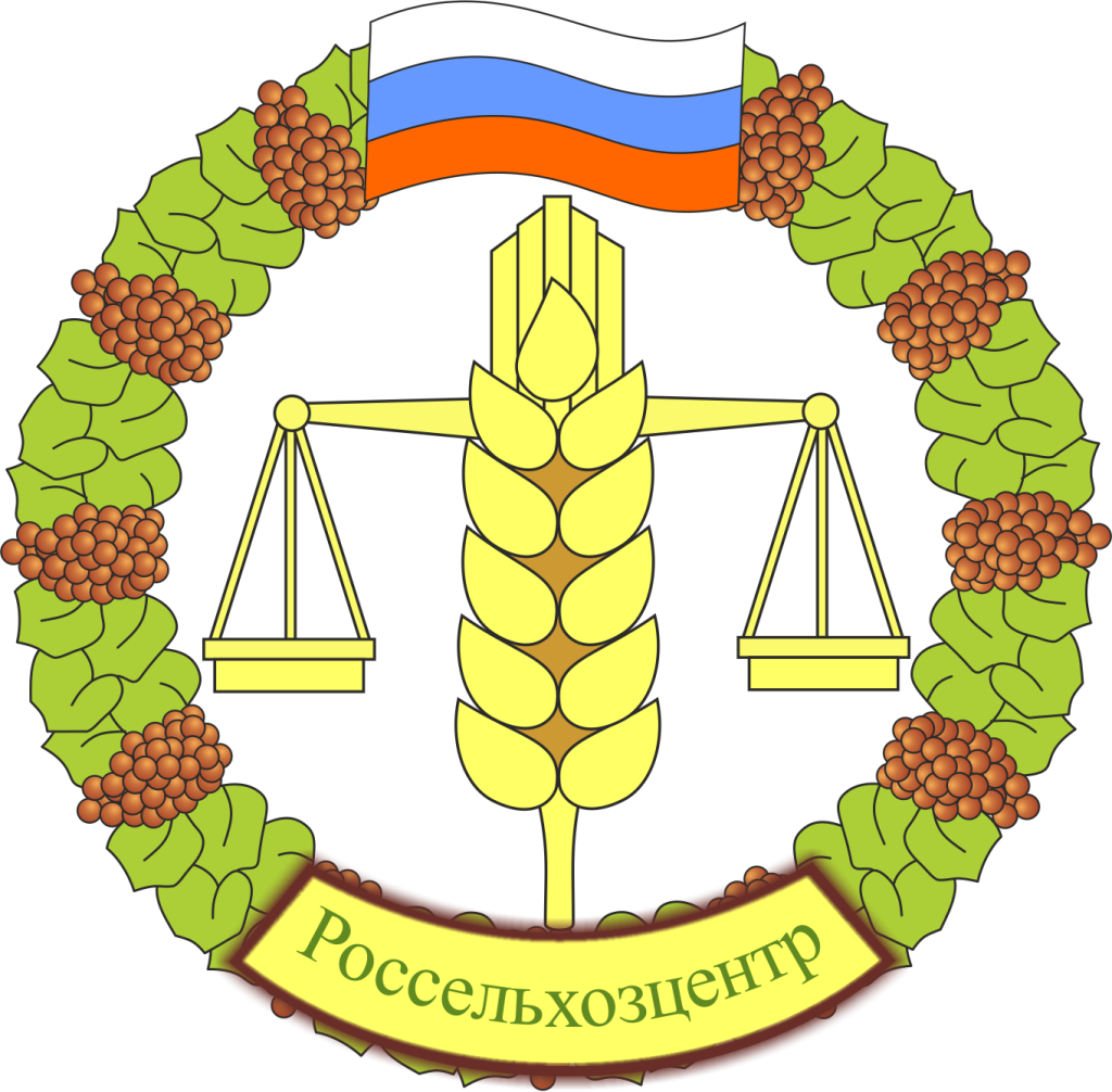 герб ФГБУ Россельхозцентр