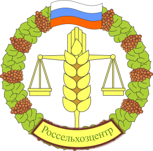 герб Россельхозцентр