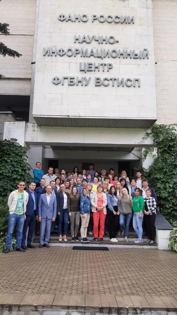 Курсы повышения квалификации в г. Москва